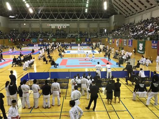 f:id:otani-karate:20191111173159j:image