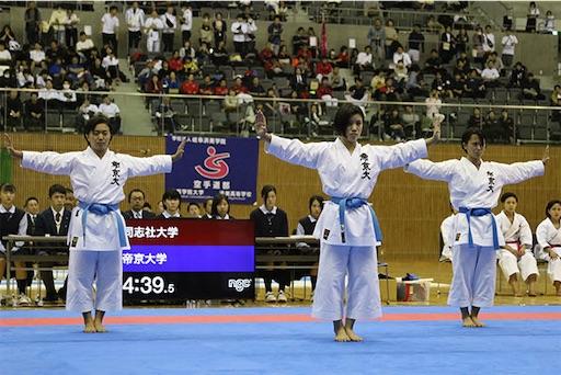 f:id:otani-karate:20191111174051j:image