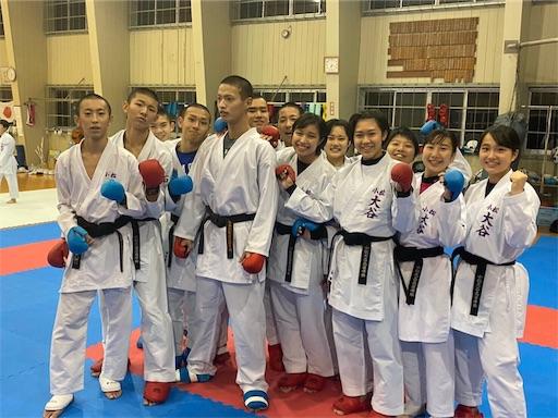 f:id:otani-karate:20191115102325j:image