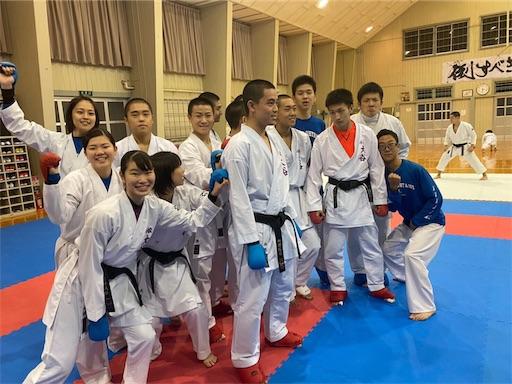 f:id:otani-karate:20191115102356j:image