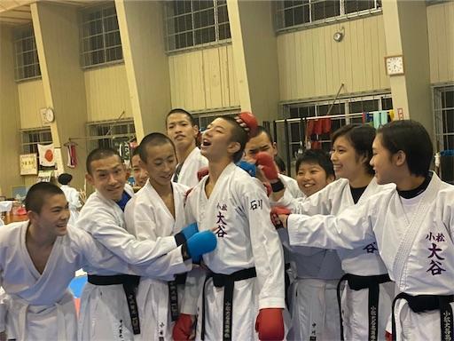 f:id:otani-karate:20191115102429j:image