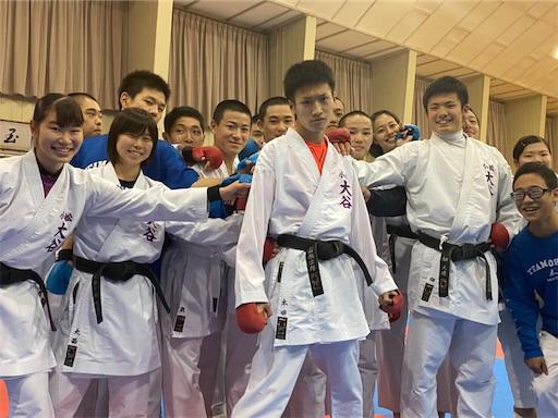 f:id:otani-karate:20191115102435j:image