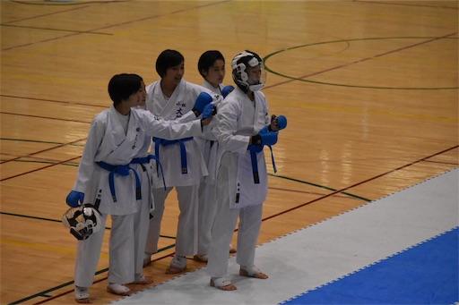 f:id:otani-karate:20191118203322j:image