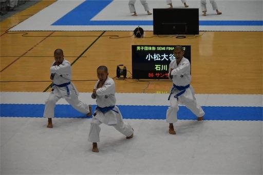 f:id:otani-karate:20191118203333j:image