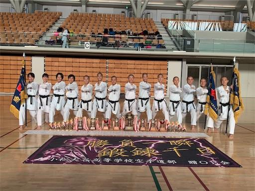f:id:otani-karate:20191118203339j:image