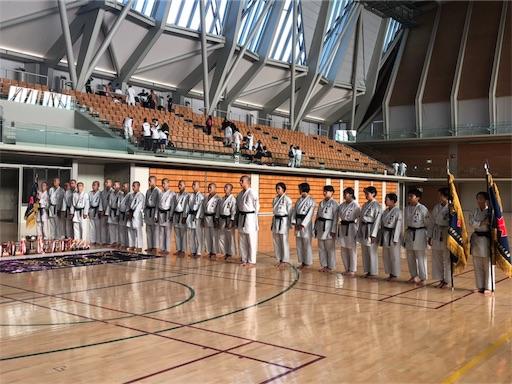 f:id:otani-karate:20191118203359j:image