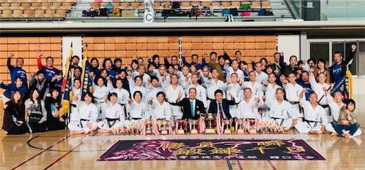 f:id:otani-karate:20191118203417j:image