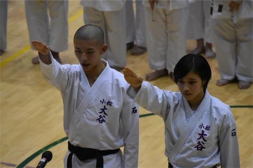 f:id:otani-karate:20191118203421j:image