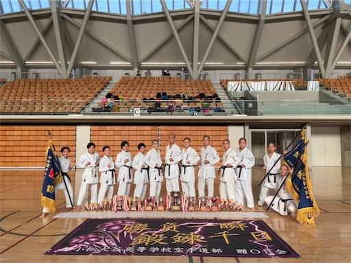 f:id:otani-karate:20191118203430j:image