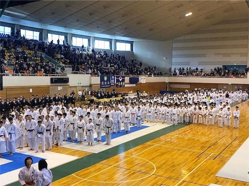 f:id:otani-karate:20191202155114j:image