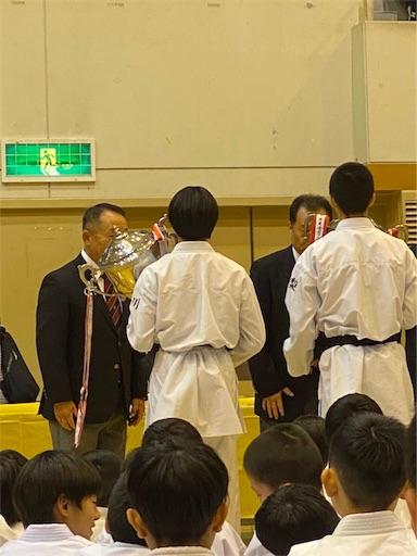 f:id:otani-karate:20191202155132j:image
