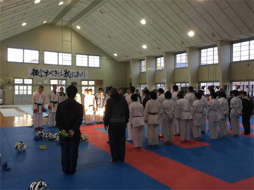 f:id:otani-karate:20191208101604j:image