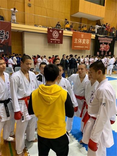 f:id:otani-karate:20191222084652j:image
