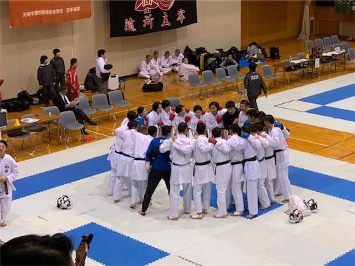 f:id:otani-karate:20191222084659j:image