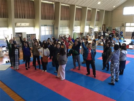 f:id:otani-karate:20200108114701j:image