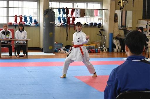 f:id:otani-karate:20200108114708j:image
