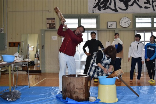 f:id:otani-karate:20200108114711j:image