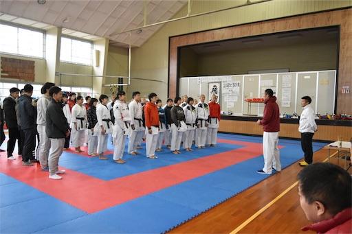 f:id:otani-karate:20200108114723j:image