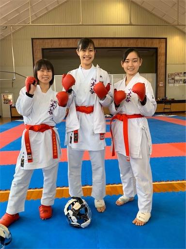 f:id:otani-karate:20200108114735j:image