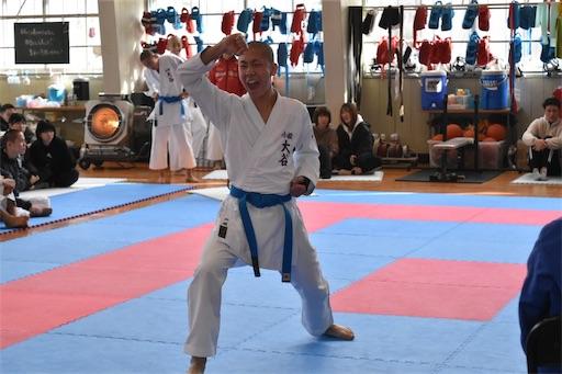 f:id:otani-karate:20200108114752j:image
