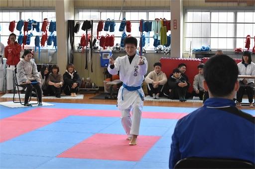 f:id:otani-karate:20200108114758j:image