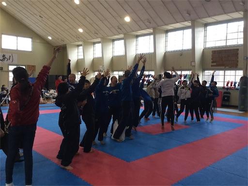 f:id:otani-karate:20200108114808j:image