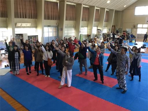 f:id:otani-karate:20200108114815j:image