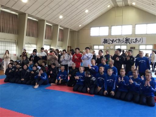 f:id:otani-karate:20200108114825j:image