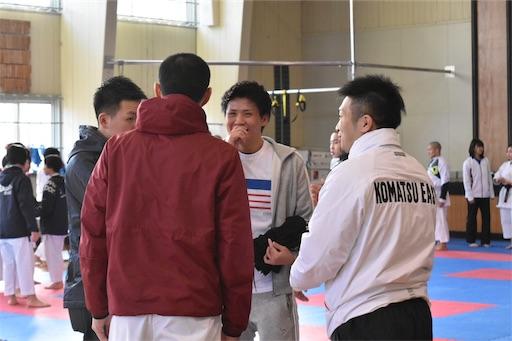 f:id:otani-karate:20200108114829j:image
