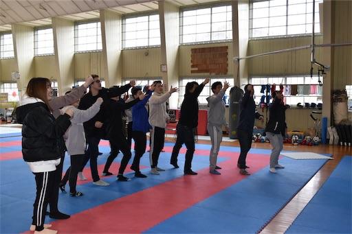f:id:otani-karate:20200108114833j:image
