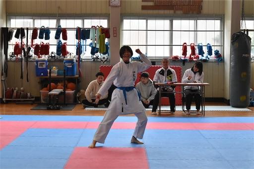 f:id:otani-karate:20200108114836j:image