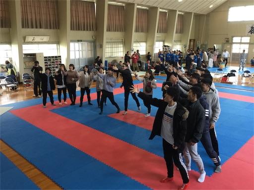 f:id:otani-karate:20200108114843j:image