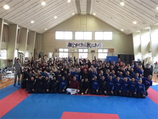 f:id:otani-karate:20200108114904j:image