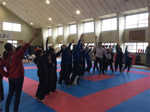 f:id:otani-karate:20200108114915j:image