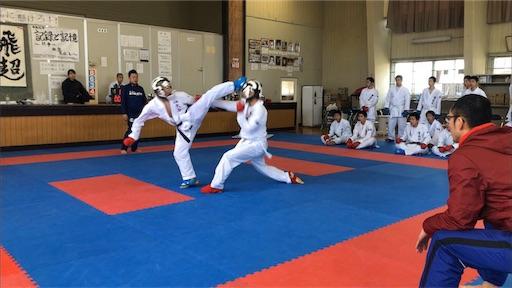 f:id:otani-karate:20200108121135j:image