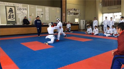 f:id:otani-karate:20200108121141j:image