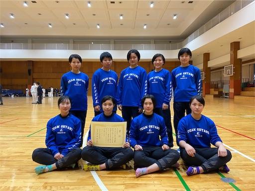f:id:otani-karate:20200114194316j:image