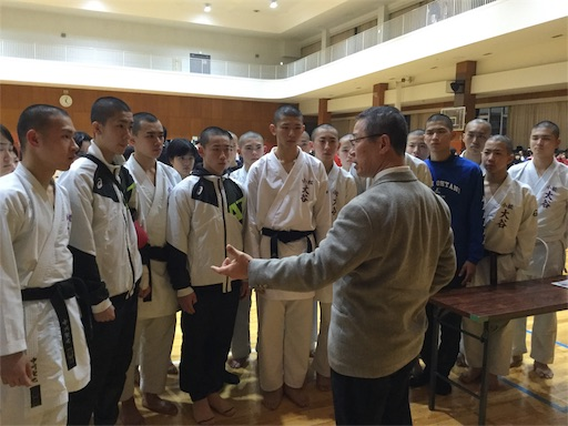f:id:otani-karate:20200114194329j:image
