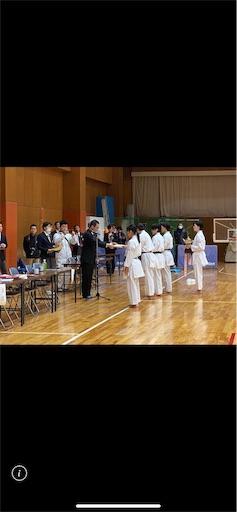 f:id:otani-karate:20200114194338j:image