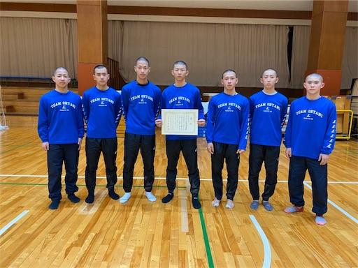 f:id:otani-karate:20200114194344j:image