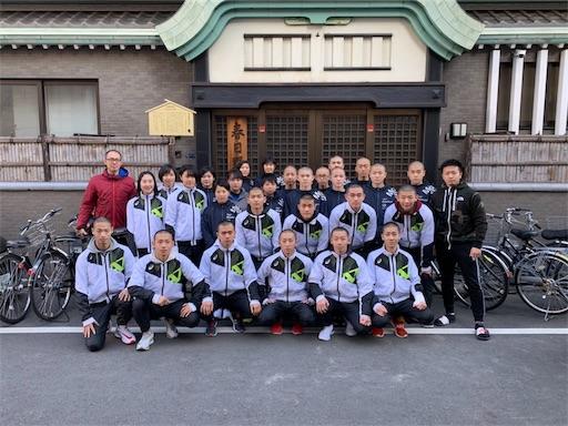 f:id:otani-karate:20200114194347j:image