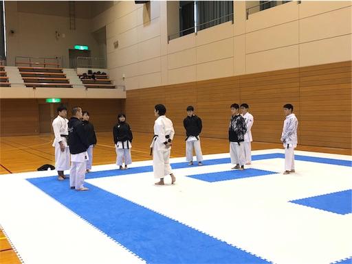 f:id:otani-karate:20200125064757j:image