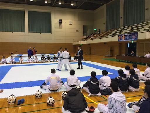f:id:otani-karate:20200125064804j:image