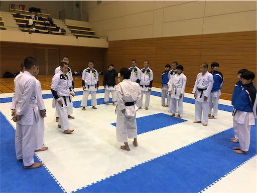f:id:otani-karate:20200125064814j:image