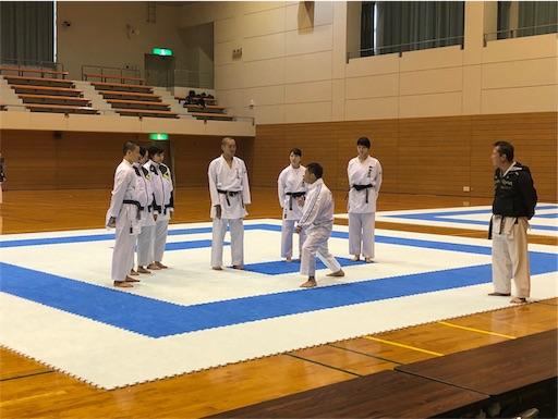 f:id:otani-karate:20200125064828j:image
