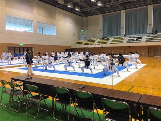 f:id:otani-karate:20200125064840j:image