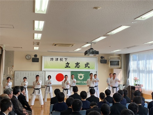 f:id:otani-karate:20200209112540j:image