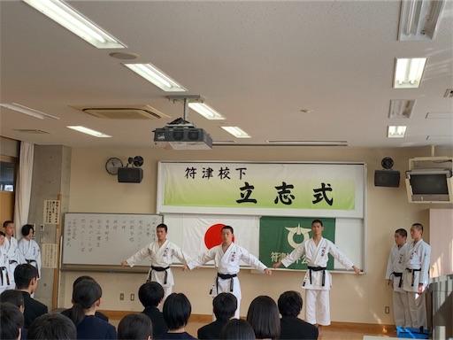 f:id:otani-karate:20200209112543j:image