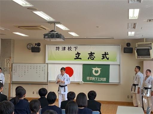 f:id:otani-karate:20200209112547j:image