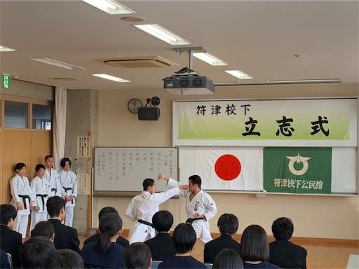 f:id:otani-karate:20200209112557j:image